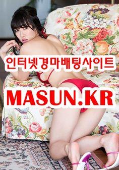 인터넷경마,온라인경마 『 m A S u N.KR 』 서울레이스 인터넷경마,온라인경마 『 m A S u N.KR 』 온라인경마사이트ポヮ인터넷경마사이트ポヮ사설경마사이트ポヮ경마사이트ポヮ경마예상ポヮ검빛닷컴ポヮ서울경마ポヮ일요경마ポヮ토요경마ポヮ부산경마ポヮ제주경마ポヮ일본경마사이트ポヮ코리아레이스ポヮ경마예상지ポヮ에이스경마예상지   사설인터넷경마ポヮ온라인경마ポヮ코리아레이스ポヮ서울레이스ポヮ과천경마장ポヮ온라인경정사이트ポヮ온라인경륜사이트ポヮ인터넷경륜사이트ポヮ사설경륜사이트ポヮ사설경정사이트ポヮ마권판매사이트ポヮ인터넷배팅ポヮ인터넷경마게임   온라인경륜ポヮ온라인경정ポヮ온라인카지노ポヮ온라인바카라ポヮ온라인신천지ポヮ사설베팅사이트ポヮ인터넷경마게임ポヮ경마인터넷배팅ポヮ3d온라인경마게임ポヮ경마사이트판매ポヮ인터넷경마예상지ポヮ검빛경마ポヮ경마사이트제작…