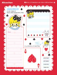 Alicechan - Alice in Wonderland printable - Kawaii memo