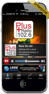 New iphone application for Plus Radio 102.6 FM in Greece.