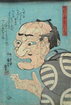 """みかけハこハゐがとんだいゝ人だ/歌川国芳 """"Mikakewa kowaiga tonda iihitoda"""" Kuniyoshi Utagawa, Japan"""