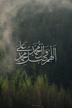اللهم صلي وسلم على سيدنا محمد و على ال سيدنا محمد