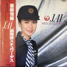 Jal, Air Lines, Aviation, Captain Hat, Safety, Commercial, Retro, Cards, Security Guard