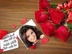 بانوراما جنة الزهور - Google+