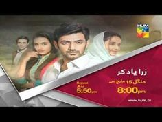 http://hddramaa.com/zara-yaad-kar-episode-1-hum-tv-15-march-2016-dailymotion.html
