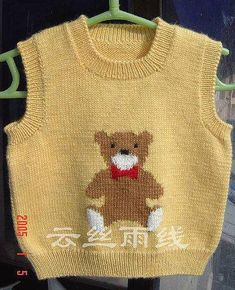 Knitted Boys and Girls Baby Sweater, Vest Cardigan Patterns Knitted Boys and Girls Baby Sweater, Vest Cardigan Patterns Welcome to the knitting vest models gallery. We have created beautiful male baby vest m. Source by knit_crochet Baby Boy Knitting Patterns, Baby Sweater Patterns, Crochet Stitches Patterns, Cardigan Pattern, Knitting Blogs, Knitting Yarn, Hand Knitting, Baby Boy Sweater, Baby Sweaters