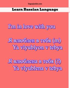Russian Love Quotes Top 10 Inspirational & Motivational Russian Quotespart 1