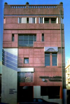 Ionian Bank branch office, Rhodes, Greece, Atelier 66, 1988…
