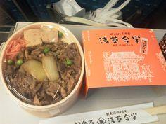 牛肉弁当(浅草 今半 / 東京駅 グランスタ) beef bento by Asakusa Imahan. Tokyo Station,Tokyo,Japan