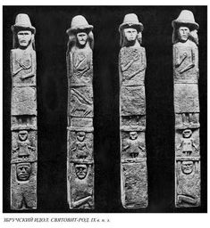 The Zbruch Idol is a 9th century sculpture, and one of the rarest monuments of pre-Christian Slavic beliefs. The pillar is commonly associated with the Slavic deity Svantevit, although opinions on the exact meaning of all the bas-reliefs and their symbols differ.