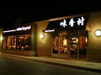 This Chinese restaurant chain won as one of the most popular restaurants in Toronto -- it's beloved for its Northern cuisine, including dim sum and stir fries. Raw Oysters, Chinese Restaurant, Dim Sum, Chinese Culture, Chinese Food, Toronto, Fries, Restaurants, Popular