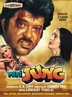 Meri Jung Hindi Movie Online - Anil Kapoor, Meenakshi Sheshadri, Javed Jaffrey, Nutan, Amrish Puri, Girish Karnad and Khushboo. Directed by Subhash Ghai. Music by Laxmikant-Pyarelal. 1985 [UA] ENGLISH SUBTITLE