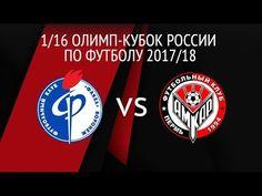 Трансляция матча #ФакелАмкар с чумовыми комментариями :)