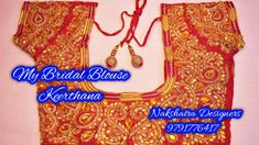 My Bridal Blouse Design Aari Embroidery, Embroidery Works, Course Completion Certificate, Sugar Beads, Zardosi Work, Designer Blouse Patterns, Types Of Stitches, Bridal Blouse Designs, Cut Work