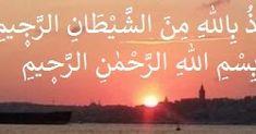"""Sitemizde; Dualar, Sözler ve Altın Öğütlerle birlikte """"İYİ"""", """"DOĞRU"""" ve """"GÜZEL"""" olan her şey sizlerin istifadesine sunulmaktadır. Allah, Neon Signs, Health"""
