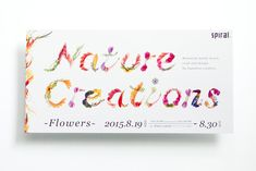 ASUKA TADA - nature creation