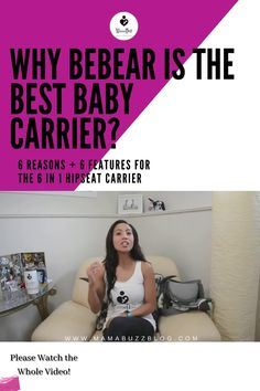 A lot of people have asked what Baby Carrier am I using for our Mom and Baby Dance Workouts.  In this video, I will share with you a product review of the Best Baby Carrier that I've ever had and I'm still using it until this day.  I will cover in this episode the 6 Key Reasons why I highly recommend it and the 6 Ket Features of this amazing 6 in 1 hip seat baby carrier. Mom And Baby, Mommy And Me, Our Baby, Dance Workouts, Best Baby Carrier, Baby Workout, Dancing Baby, Baby Checklist, Baby Must Haves