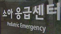 2013.01.30 <뉴스7> 영양실조 10대 세자매…아동 방임학대 심각 / 손은혜