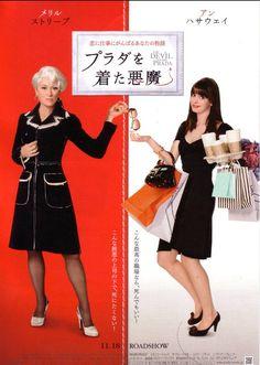 見逃した名作も見つかるかも…? #女性映画が日本に来るとこうなる が「どうしてこうなった」続出 - Togetterまとめ