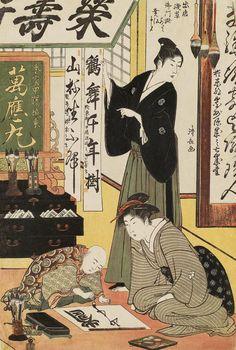 1783. Child Prodigy Minamoto no Shigeyuki Executing Calligraphy. Ukiyo-e woodblock print.  by Torii Kiyonaga