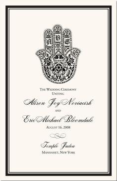 7 jewish wedding invitation wording ideas pinterest jewish to do have amazing graphics on the wedding program jewishwedding stopboris Gallery
