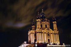 Доброй ночи, Киев