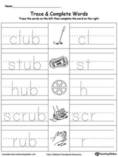 **FREE** UB Word Family Trace and Write Worksheet. Topics: Writing, Reading, and Word Families. #MyTeachingStation