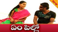 New Dj Song, Dj Mix Songs, Dj Remix, Audio Songs, Mp3 Song Download, Telugu, Folk, Wallpaper, Videos