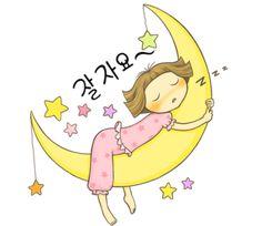 스티커 이미지 Pretty Drawings, Cartoon Pics, Emoticon, Totoro, Cute Stickers, Free Printables, Pikachu, Christian, Illustration