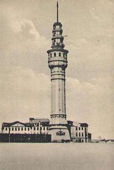 Beyazıt Yangın Kulesi