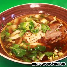 40 Taiwanese foods we can't live without | CNN Travel  (Taiwanese food is so similar to Chinese..)