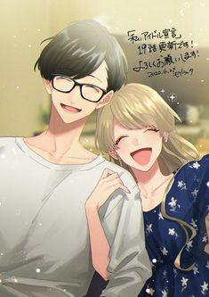 "Mogelatte 🐦 Manga ""I, Idol Declaration"" Anime Love Couple, Cute Anime Couples, Honey Works, Fanart, Cute Pastel Wallpaper, Anime Best Friends, Manga Covers, Handsome Anime, Lovey Dovey"