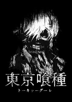 Strongest Ghoul is Available as T-Shirts & Hoodies, Men's Apparels…