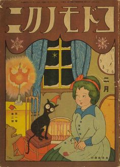 "Takeo Takei for the legendary illustrated magazine Kodomo no kuni (""Children's Land"") 2nd issue 1922"