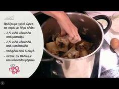 Ξυπνήστε ρε: Φτιάχνω ΠΟΣΙΜΟ φυσικό ΚΟΛΛΑΓΟΝΟ κ ΥΑΛΟΥΡΟΝΙΚΟ με ΛΙΓΟΤΕΡΟ από 1 € (video)