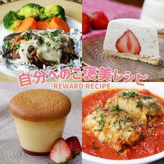 Nihon, Tasty, Japan, Recipes, Ripped Recipes, Japanese, Cooking Recipes