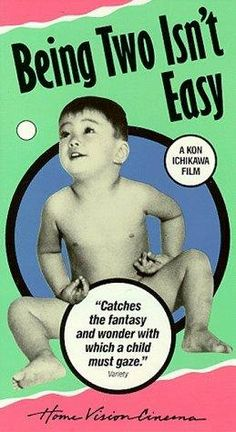 Being Two Isn't Easy (1962)