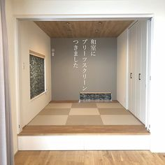 \ my home diary /さん( Bedroom Storage, Bedroom Decor, Modern Japanese Interior, Tatami Room, Ryan Homes, Natural Interior, Minimalist Room, Japanese Architecture, New Homes
