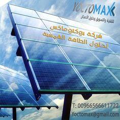 شركة يوكتوماكس لحلول الطاقة الشمسية متخصصة في تصميم و تركيب جميع أنواع تطبيقات الطاقة الشمسية بناء على احتياجكم  فريق عمل شركة يوكتوماكس لحلول الطاقة الشمسية يستطيع تقديم كافة الاستشارات والنصائح وتقديم يد العون للشركات في جميع انحاء المملكة العربية السعودية  في مجال الطاقة المتجددة والطاقة والشمسية .  فقط ابداء بالتواصل معنا من اجل طلب المساعدة ، وستجد فريق عمل متخصص جاهز  للتعاون معك لتحقيق اهدافك.  اتصل بنا الأن : 00966566611722  Yoctomax@gmail.com