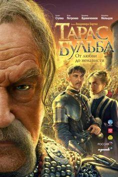 Кино-онлайн: Тарас Бульба (2009)