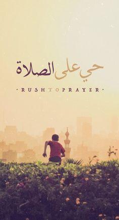 Rush to prayerMore islamic quotes HERE