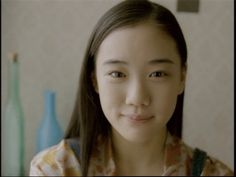 A blog dedicated to Japanese actress Aoi Yu 蒼井優. Feel free to message me with questions, concerns,... Yu Aoi, The Most Beautiful Girl, Actresses, This Or That Questions, Sexy, Blog, Beauty, Image, Free