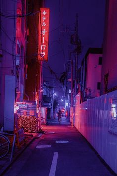 I Fulfilled My Dream Of Going To Japan And Captured The Surreal Beauty Of Tokyo At Night (Part – Cyberpunk Gallery