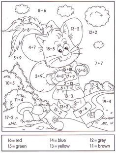 Kindergarten Math Coloring Sheets addition and subtraction coloring worksheets pdf 001 see the Kindergarten Math Coloring Sheets. Here is Kindergarten Math Coloring Sheets for you. Kindergarten Math Coloring Sheets math coloring pages number Math Addition Worksheets, Math Coloring Worksheets, 1st Grade Math Worksheets, Fun Worksheets, Printable Coloring, Subtraction Worksheets, Alphabet Worksheets, Color By Numbers, Learning Numbers
