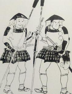 Ashigaru (foot soldiers)