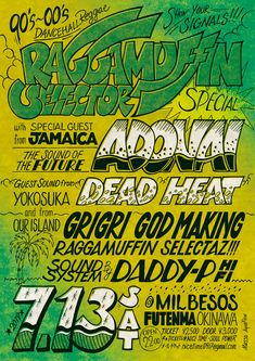 🇯🇵Dancehall Reggae Poster following a specific handdrawn style of Sassa Fras and other. Drawn by Massa AquaFlow in 2019.  #adonai #adonaisound #raggamuffin #raggamuffinselector  #soundsystem #soundsystemculture #jamaica #JamaicanColor  #reggaePoster #reggae #dancehallReggae #reggaeDancehall #posterdesign #design #handdrawn #posterart #handdrawn Bass Logo, Jamaican Colors, Reggae Art, Ad Layout, Dancehall Reggae, Special Guest, How To Draw Hands, Communication Design, Block Party