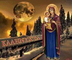 Day Wishes, Good Night, Princess Zelda, Painting, Fictional Characters, Greek, Art, Nighty Night, Art Background