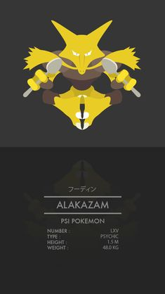 Alakazam   WEAPONIX   deviantART