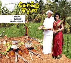 Who celebrates Pongal in finest costume. Courtesy Time Pass magazine, vikatan