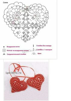 Cuore                                                                                                                                                                                 Mais Crochet Snowflake Pattern, Crochet Bikini Pattern, Crochet Leaves, Crochet Snowflakes, Crochet Diagram, Crochet Stitches Patterns, Crochet Chart, Thread Crochet, Crochet Motif