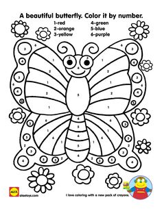 Grab your six colorful crayons and follow our color by number guide to decorate a beautiful butterfly! |alexbrands.com
